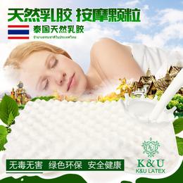 泰国KU进口乳胶枕女士美容颗粒枕防螨抗菌