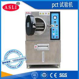 烤漆pct老化试验箱生产商