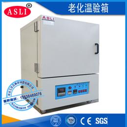 烤漆高低温老化试验箱生产商