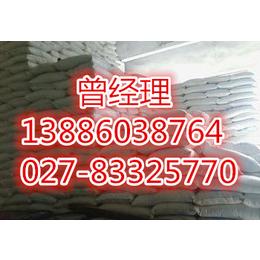 河南郑州氧化钙供应商