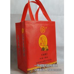 河南华硕包装供应无纺布酒袋 一次成型无纺布袋