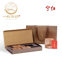 宁红茶 精品铝盒装 江西修水特产名茶商务接待礼品礼盒缩略图