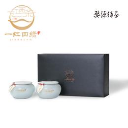 婺源綠茶 精品瓷罐禮盒禮品茶商務接待禮品定制江西特產縮略圖