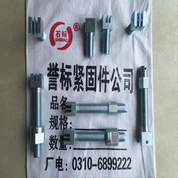 异形轴件 异型件种类 异形螺栓 异形螺母厂家