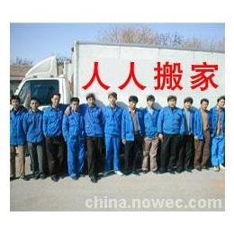 广州萝岗区人人搬家公司分店就近发车客户搬家方便