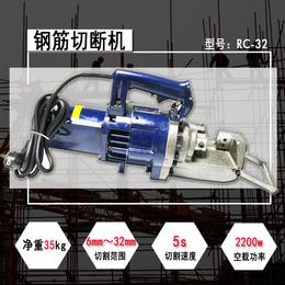 杭州欧盾手拿钢筋切断机剪断机 BE-RC-32 厂家直售