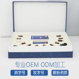 精油OEM套盒厂家批发贴牌与你邂逅复活套盒OEM