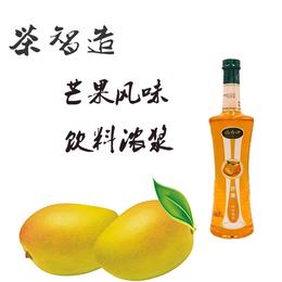 茶智造 溢香园芒果糖浆