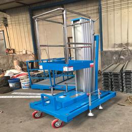 8米单柱铝合金升降平台液压升降机高空作业平台