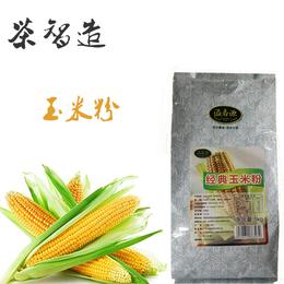 茶智造 溢香园经典玉米粉