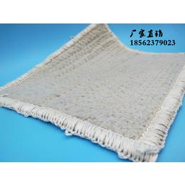 安阳膨润土防水毯供应商价格