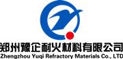 郑州豫企耐火材料有限公司