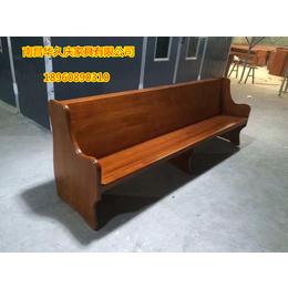 教会实木长椅子教会椅教堂椅礼拜椅子