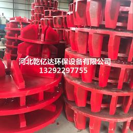 供应橡胶 聚氨酯耐磨叶轮盖板 工业浮选机防腐 耐酸碱叶轮盖板