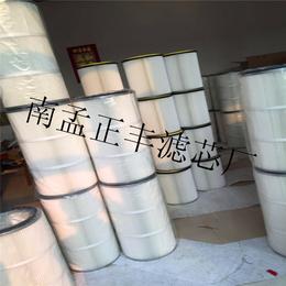厂家直销3290 3260除尘滤筒空气滤芯粉尘滤芯质优价廉