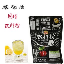 茶智造连锁店批发 新品固体饮料粉销售