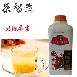 茶智造连锁加盟商 新口味玫瑰香蜜批发