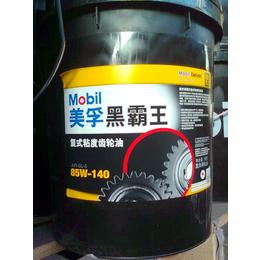 美孚润滑油广东省总经销、美孚润滑油惠州总代理、美孚润滑油