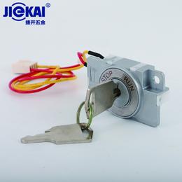 JK909-8 奥的斯电梯锁 OTIS基站锁 电梯开关