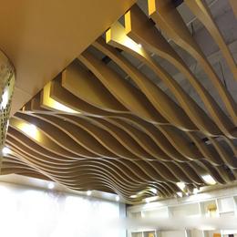 供应弧形铝方通 波浪形铝方通吊顶 造型铝格栅