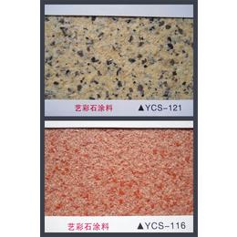 广西柳州岩片漆生产厂家缩略图