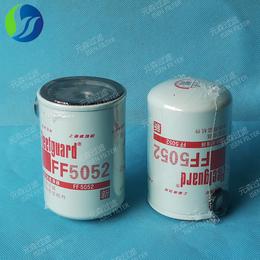 弗列加FF5052柴油滤芯FF5052