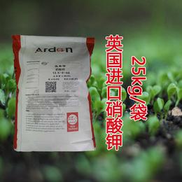 英国施美特进口钾肥料工业级农用经济作物全水溶性冲施肥料