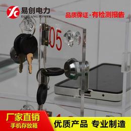石家庄有机玻璃手机存放箱生产销售