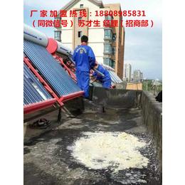 空调清洗项目怎样做起来清洗服务的利润空间大吗
