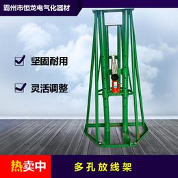 放线架 厂家直销梯形液压立式电线放线架  线缆电缆放线架