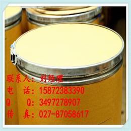 盐酸蒽诺沙星原料帝柏厂家现货供应 价格优惠