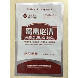 供应安庆兽药包装 供应安庆饲料添加剂包装 金霖彩印包装制品