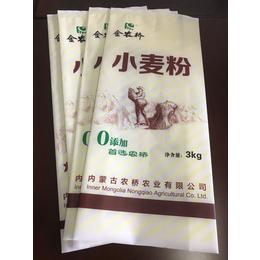 供应安阳小麦粉包装 五谷杂粮粉包装 金霖彩印包装制品厂