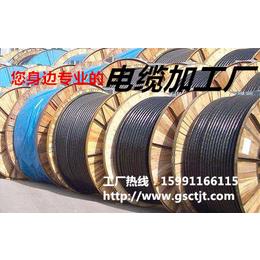 长通电缆、乌鲁木齐电缆代加工地址、乌鲁木齐电缆代加工