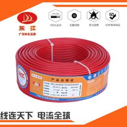 厂家直销BVR电线珠江电缆东江电缆现货铜芯软线国标阻燃