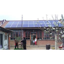 顺义区光伏发电,光伏发电优势,金屋顶(推荐商家)