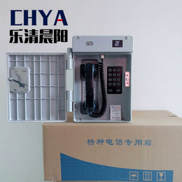 厂家直销HAT86数字抗噪扩音恶劣环境专用电话机