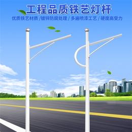 保定太阳能路灯-大昌路灯有限公司-太阳能路灯安装