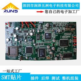 龙岗PCBA代加工 充电盒 机顶盒 电源等PCBA板加工组装