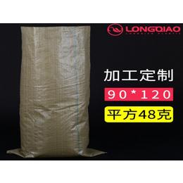 临沂隆乔塑业(图)_专业生产编织袋_山东编织袋
