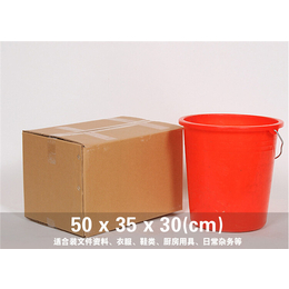 金华纸箱-熊出没包装服务周到-纸箱生产厂家