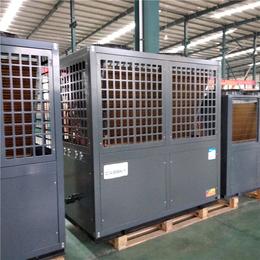 山东中科蓝天空气能热泵机组生产厂家让你彻底了解空气源热泵原理