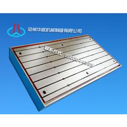 现货直销各种规格铸铁防锈铸铁平板 防锈铸铁工作台可按图加工