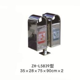 ZH-L5839垃圾桶