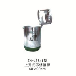 ZH-L5841垃圾桶