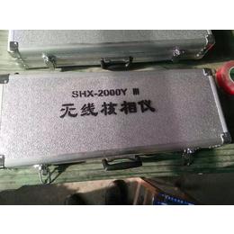 湖南厂家直供 高压线路核相器 数字高压无线核相仪 冀航定制