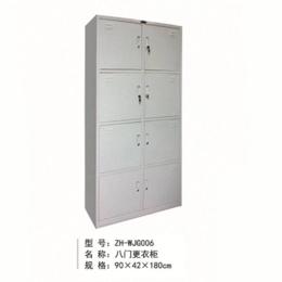 ZH-WJG006八门更衣柜