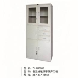ZH-WJG002侧三抽玻璃带保开门柜