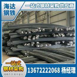 精轧三级抗震优质钢螺纹钢公司直供缩略图