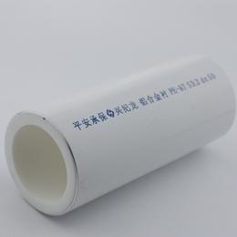 山东威海铝衬塑PE-RT中央空调专用管批发代理  厂家直供